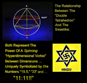 6. Swastika-HD