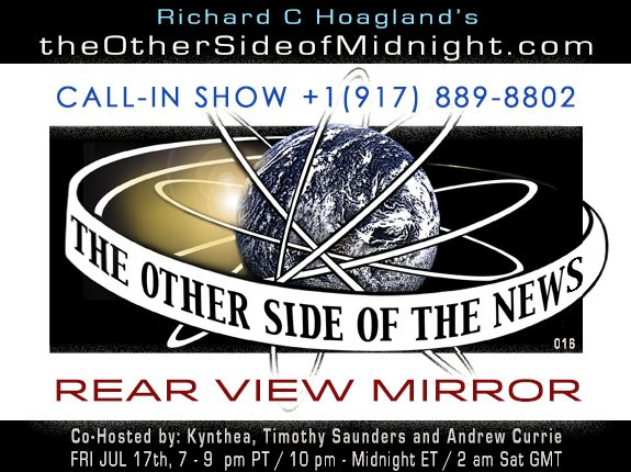 2020/07/17 – REAR VIEW MIRROR  – TOSN-016